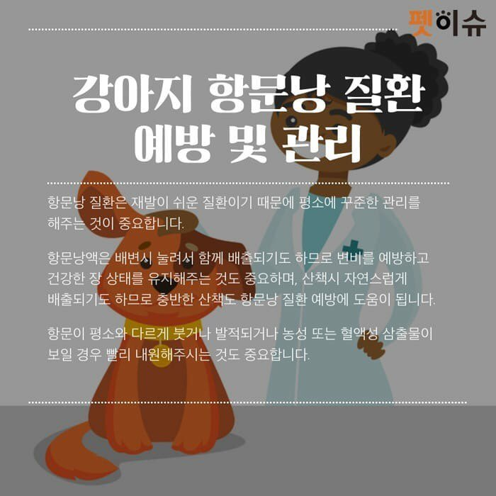 KakaoTalk_20190117_213456877.jpg